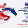 Die neunte Auflage der LONGINES FEI Jumping World CupTM  – China League